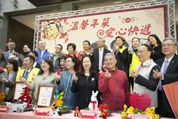 永慶連續5年響應「溫馨年菜,愛心快遞」累積捐助超過6千份年菜