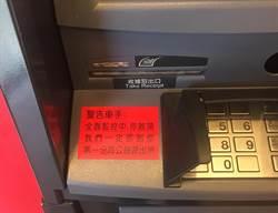 中市警方春節防詐警語 貼紙霸氣嗆車手「我們一定會抓住你」