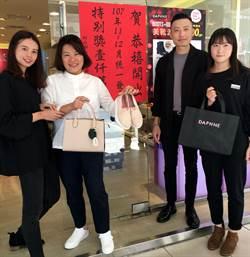 幸運兒買鞋中1000萬發票 「勇媽」市長黃敏惠買鞋拚經濟