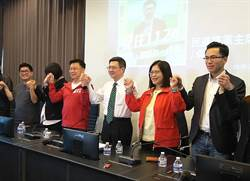 卓榮泰出席趙天麟輔選幹部策勵營