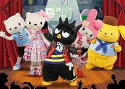 Kitty領軍飆歌舞!酷企鵝放閃登音樂劇舞台