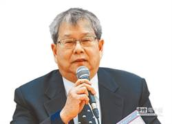 法官協會改選 最高行政法院法官張國勳獲選理事長