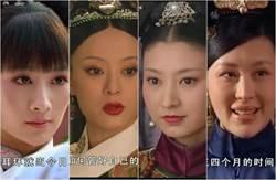 《甄嬛傳》播出8年 她戲份少如今成「王的女人」嫁好尪