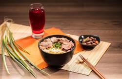 林東芳牛肉麵、香港泰昌餅家機場吃得到