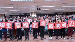 兒虐頻傳 台南教育局邀幼兒園、補習班宣示虐童零容忍