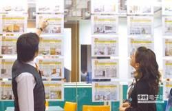 南港大坪數豪宅銷售慘 每坪單價狂砍40萬仍滯銷