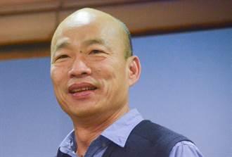 王鴻薇拱「韓江配」選總統 韓國瑜:「這不是我愛紅娘」