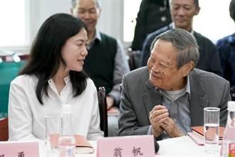 28歲為何嫁給82歲的他 網:楊振寧回4字翁帆驚訝