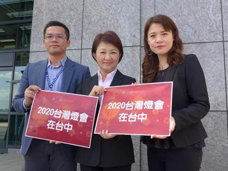 2020台灣燈會在台中!盧秀燕感謝中央