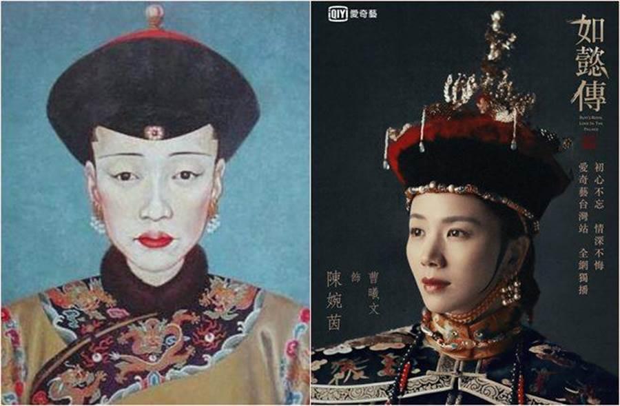 婉嬪陳氏一生無寵,當了46年嬪位,還被當貴人對待。(圖/翻攝自微博)