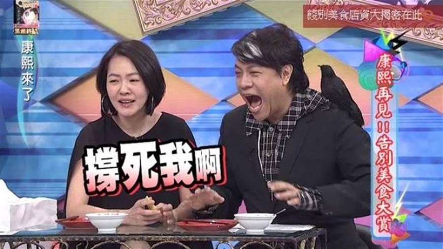<康熙來了>將在春節於中時電子報官網重播/截取自Youtube/我愛康熙