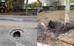 路面塌陷發現「46公尺密道」 FBI驚:通往銀行