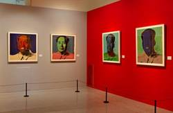 安迪‧沃荷普普藝術經典再現 看展賀歲迎新春