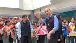 男子漢說到做到!韓國瑜2月24至27日赴星馬搶訂單