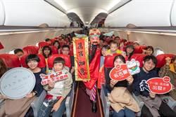 日亞航正式抵台首航載客率逾九成五