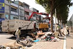 年節大掃除 環保局呼籲勿隨意棄置廢棄物與大型家具