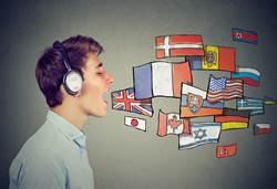 新年變新人 學習新語言打造金豬年競爭力