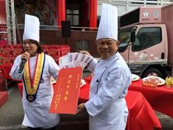 嘉義市政府與九華山地藏庵送熱騰騰年菜及紅包助弱勢過好年