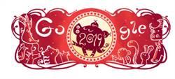 Google Doodle慶新年 十二生肖金豬報到