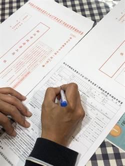 新北失業勞工子女就學補助即起受理申請