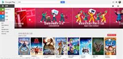 Google Play送優惠 壓歲錢買手遊/電子書省很大