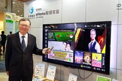 春節鎖定MOD中華電狂灑200萬看片金