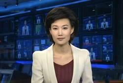 央視女主播假髮一戴12年 摘下後驚呆!竟然這麼美