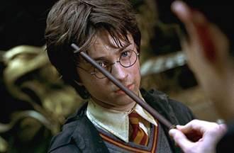 被騙18年!哈利波特額頭傷疤「不只是閃電」