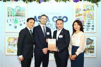 台灣愛爾麗醫美集團董事長常如山,受邀參加愛力根「亞洲醫學美容CEO高峰論壇」