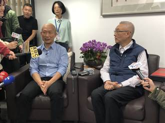 蔡正元提設韓國瑜「防磚條款」 吳敦義:送請籌備小組考量