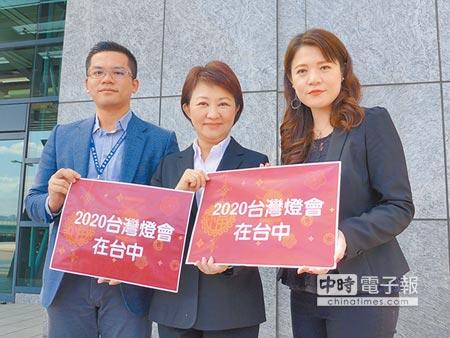 2020 台灣燈會在台中 盧秀燕謝中央