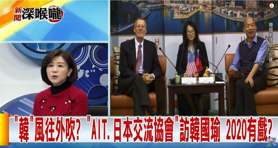 《新聞深喉嚨》不只美、日!新加坡大使特地拜會韓市長!國際也吹「韓」風?