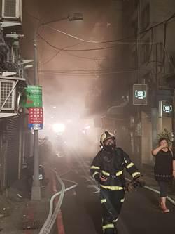 林森北日式酒店深夜火警 濃煙密布酒客倉皇逃生
