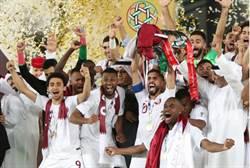 影》下屆世足地主 卡達世界波射日 首度稱霸亞洲盃