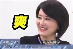 王鴻薇為何拱韓選2020?廣告鬼才一席話解密..