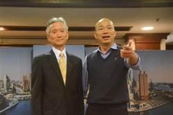 韓國瑜做一件事 他稱關乎日本國運!