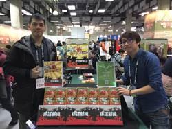 桌遊玩新創意 見證台灣軟實力