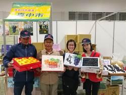 鴻海嘉年華市集 台中巨峰葡萄、東勢茂谷柑民眾排隊搶購