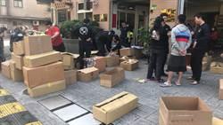 新北春節前夕查獲逾600公斤爆竹煙火