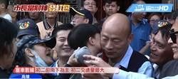 韓國瑜敗給小男粉「討親親」紅包不夠竟這樣道歉超暖心