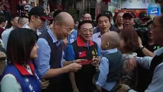 韓市長發紅包給「嬰兒韓國瑜」 網友笑:來要奶粉錢