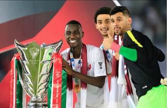 亞洲盃金靴竟是非洲人?卡達奪冠為何惹出爭議