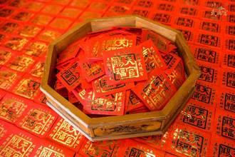 武德宮財神廟錢母小紅包 加碼300個純金紀念幣大放送