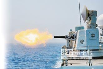 陸自製航母 年內入役捍主權