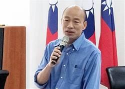 老友劉廷揚:對韓國瑜在高雄執政 處境不樂觀
