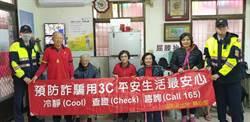 中市警宣導護好年  傳授民眾防騙阻詐撇步