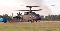 「黑鷹接班人」 SB>1雙旋直升機地面試運轉