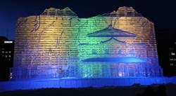 北海道札幌雪祭 台灣玉山與高雄站大冰雕放閃