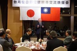 駐日副代表郭仲熙促北海道友人持續支持台灣