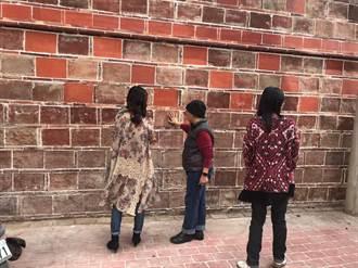 麥寮百年鴉片館磚牆完成整建 打造文化新景點